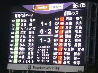 20150307_湘南1−3浦和 (71).jpg