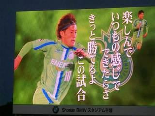 20150322_ジャイキリ予告 (1).jpg