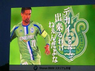 20150322_ジャイキリ予告 (2).jpg
