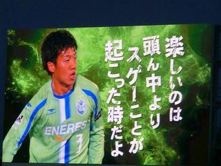 20150322_ジャイキリ予告 (5).jpg
