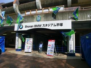 20150322_入場列待機 (2).jpg