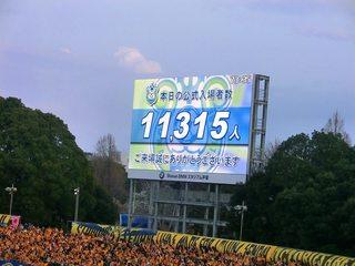 20150322_試合後半 (28).jpg