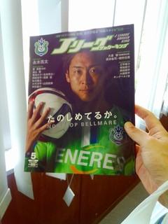 20150322_Jリーグサッカーキング湘南ベルマーレ特集.jpg