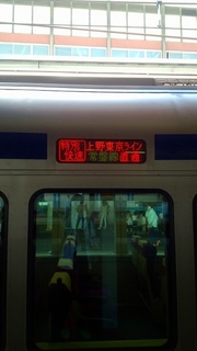 20150503_JR品川駅 (16).jpg