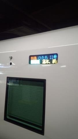 20150503_JR品川駅 (8).jpg