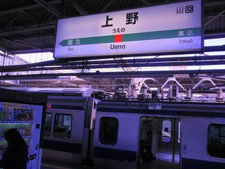 20150503_JR上野駅 (3).jpg