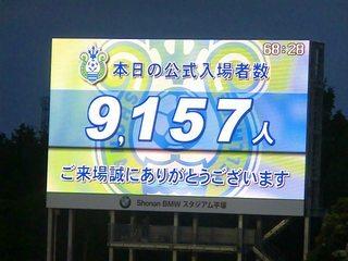 20150506_湘南ー神戸、後半 (21).jpg