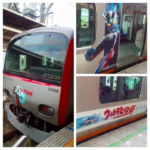 20150524_相鉄ウルトラマンヒーロー号COLLAGE.jpg