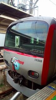 20150524_相鉄ウルトラマン電車 (1).jpg