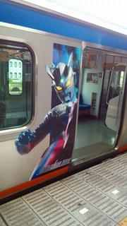 20150524_相鉄ウルトラマン電車 (3).jpg