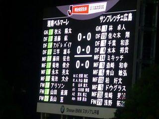 20150530_湘南−広島(BMWス) (148).jpg
