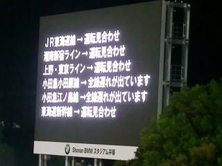 20150530_湘南−広島(BMWス) (157).jpg