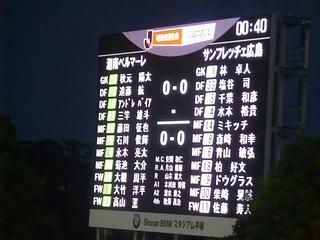 20150530_湘南−広島(BMWス) (35).jpg