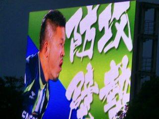 20150530_湘南−広島(BMWス) (7).jpg