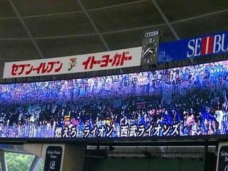 20150531_8_西武9ー4阪神(西武プリンスD) (135).jpg
