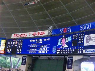 20150531_8_西武9ー4阪神(西武プリンスD) (148).jpg