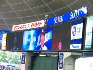 20150531_8_西武9ー4阪神(西武プリンスD) (5).jpg