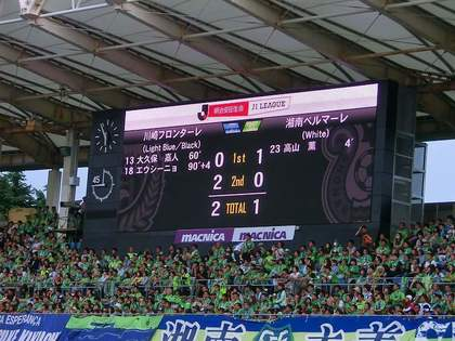 20150607_J1 1st15節川崎−湘南(等々力) (106).jpg