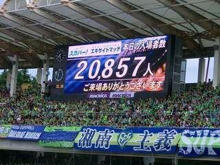 20150607_J1 1st15節川崎−湘南(等々力) (85).jpg