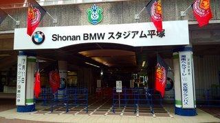 20150621_福島ー町田、試合前フードパークなど (9).jpg