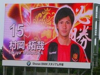 20150621_福島ー町田(BMWス)入場後試合開始まで (53).jpg