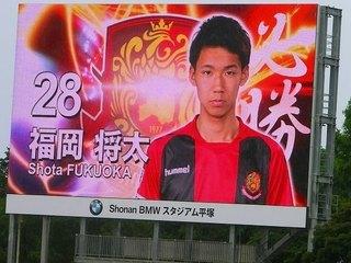 20150621_福島ー町田(BMWス)入場後試合開始まで (58).jpg