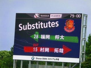 20150621_福島ー町田(BMWス)試合開始から終了まで (82).jpg