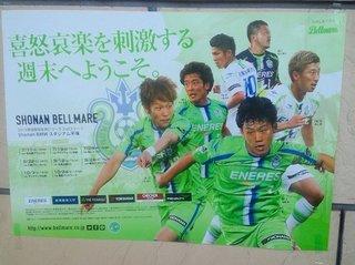 20150711_2_平塚総合公園到着からBMWス入場まで (3).jpg