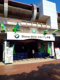 20150711_2_平塚総合公園到着からBMWス入場まで (6).jpg