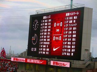 20150816_浦和—湘南(埼スタ) (10).jpg