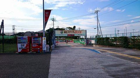 20150816_移動行程(浦和美園から埼スタまで) (6).jpg