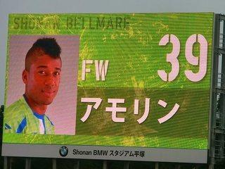 20150905_スタジアム入場後〜キックオフ前まで (64).jpg