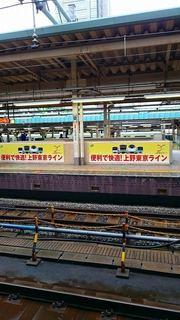 20150910JR東京駅 (16).jpg