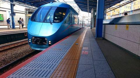20151018_本厚木駅でロマンスカー (7).jpg
