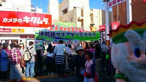 20151018_道灌まつりベルマーレコーナー (2).jpg