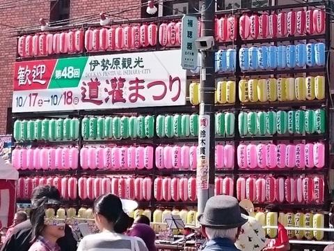 20151018_道灌まつり(スマホカメラ) (1-2).jpg