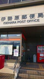 20151116_ヨークマート&スギ薬局伊勢原成瀬店を起点に伊勢原郵便局方面へ (8).jpg