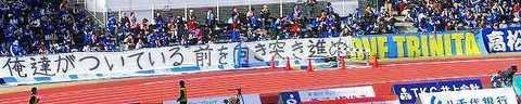 20151129_町田2-1大分 (22-2).jpg