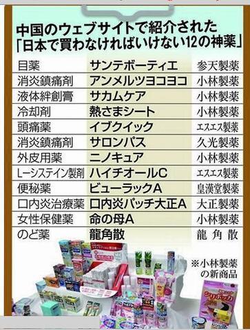 2016-09-04 (2).jpg