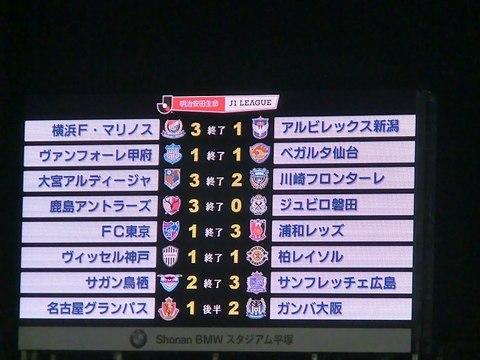 2016-09-17_湘南0-2福岡(BMWス) (152).jpg