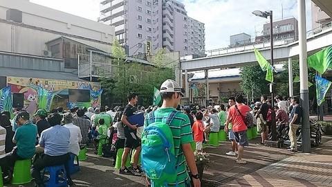 2016-09-25-20160925_平塚紅谷町(磐田-湘南) (3).jpg
