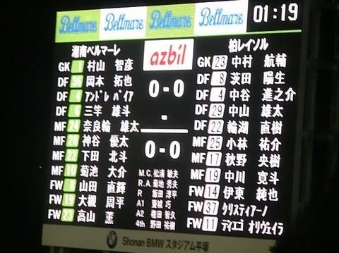 2016-10-01_湘南-柏(BMWス) (35).jpg