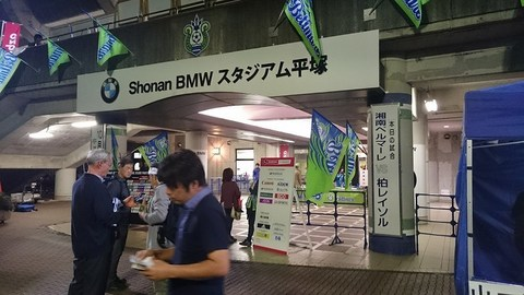 2016-10-01_湘南-柏(BMWス) (7).jpg