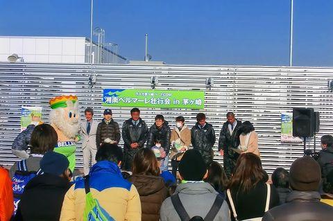 20160211_2_ラスカ茅ヶ崎にて湘南ベルマーレ壮行会 (58).jpg