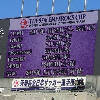 20161224_Nack5試合前 (40-1).jpg