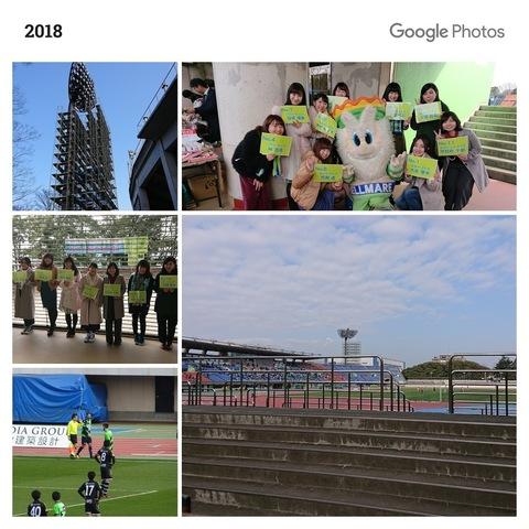 20180120-COLLAGE.jpg