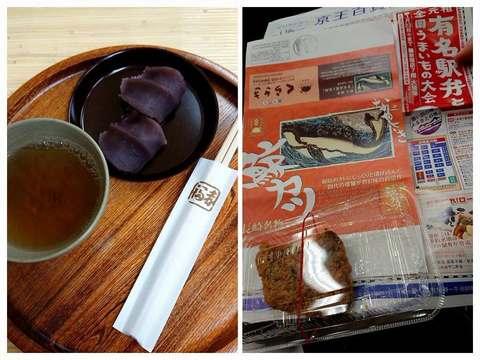 20180123_京王百貨店で食べたもの-COLLAGE.jpg