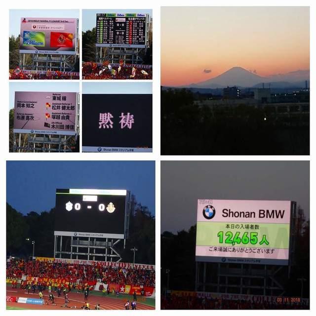 20180311_湘南ー名古屋(BMWス)コンデジ撮影分 (25)-COLLAGE-COLLAGE.jpg