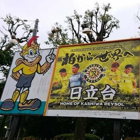 20180321_柏駅から日立台を経て新柏駅まで (8).jpg