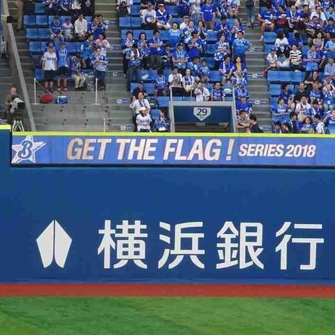 20180626_横浜銀行.jpg